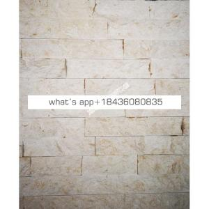 Natural beige marble best price decorative outdoor 3d wall stone tiles